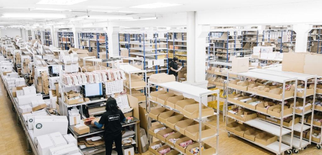 e-commerce-fulfillment-mh-direkt-onlineshop